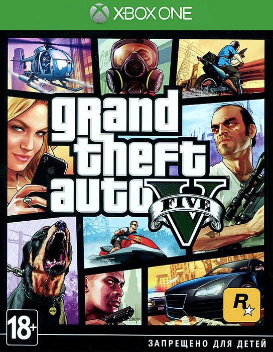 Zakazat.ru: Grand Theft Auto V