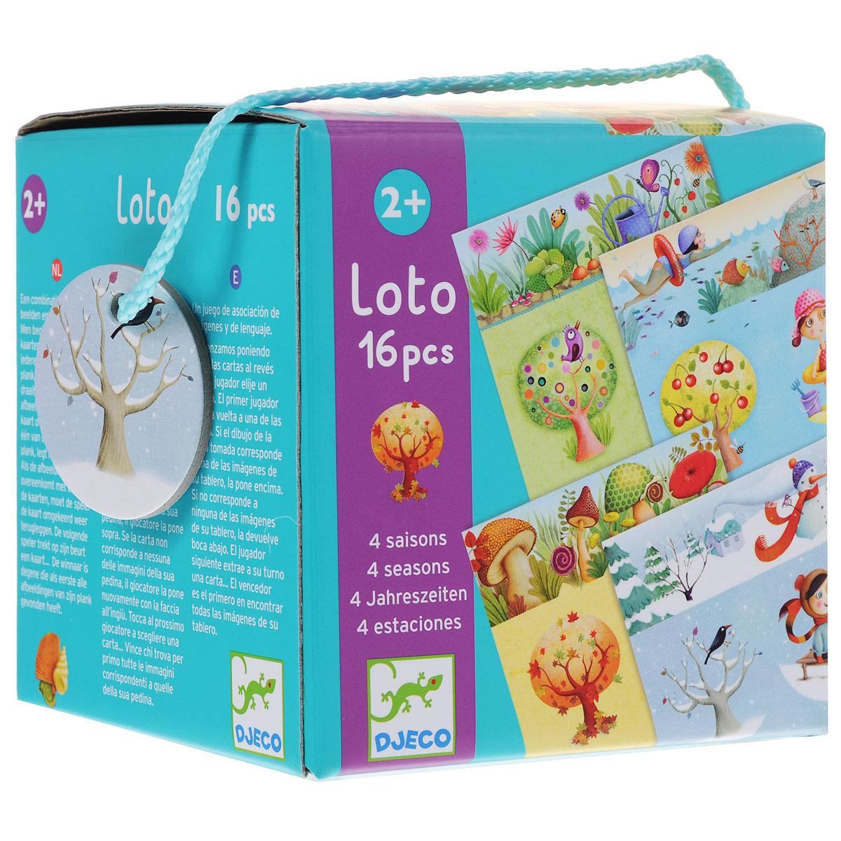 Djeco Лото 4 сезона08123Увлекательная настольная игра лото Djeco 4 сезона позволит вашему ребенку весело и с пользой провести время. Игра включает выполненные из прочного высококачественного картона четыре большие карточки и 16 фишек с различными изображениями. Каждая карточка относится к определенному времени года и оформлена соответствующими ему рисунками. Это классическое лото, специально адаптированное для малышей. Игрокам необходимо как можно быстрее закрыть изображения на таблицах соответствующими фишками. Ребенок с удовольствием будет не только играть, но и всесторонне развиваться. Игра нацелена на развитие памяти, внимания, мелкой моторики рук и устной речи ребенка. Лото развивает усидчивость, аккуратность и учит логически рассуждать.