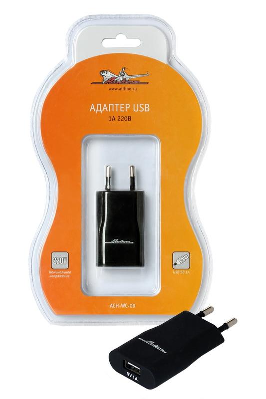Адаптер USB Airline, 1 А, 220ВACH-WC-09Адаптер Airline предназначен для питания и зарядки различных мобильных устройств от розетки 220В. Адаптер имеет оригинальный дизайн. Корпус адаптера имеет стильное прорезиненное покрытие. Выход USB: 5В 1 А.