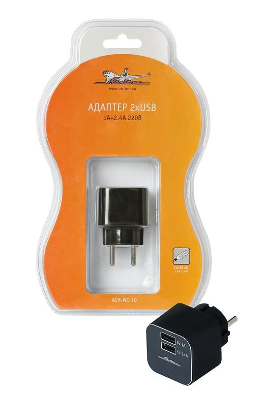 Адаптер Airline, 2 х USB, 220ВACH-WC-10Адаптер Airline с 2 USB гнездами предназначен для питания и зарядки различных мобильных устройств от розетки 220В. Адаптер имеет оригинальный дизайн. Корпус адаптеров имеет стильное прорезиненное покрытие. Выход USB: 5В 1 А + 2,4 А.