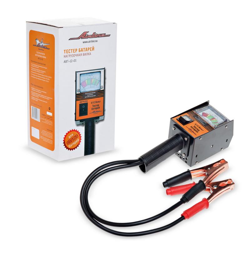 Тестер батарей Airline, нагрузочная вилка, 6В/12ВABT-12-01Нагрузочная вилка Airline - устройство для измерения напряжения свинцово-кислотных автомобильных аккумуляторных батарей с номинальным напряжением 6В и12В под нагрузкой. Предназначена для экспресс оценки состояния автомобильного аккумулятора. Дополнительные возможности: Тест системы зарядки автомобиля; Тест стартера.