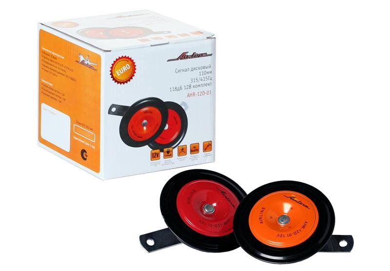 Сигнал дисковый Airline AHR-12D-01, 2 шт, 110 ммAHR-12D-01Сигнал дисковый 110мм 315/415Гц 118дБ 12В комплект (AHR-12D-01). Сигналы Airline устанавливаются на автомобиль в замен штатных или в дополнение, в качестве тюнинга. Используются для подачи звуковых сигналов в соответствии с Правилами Дорожного Движения. Крепеж в комплекте. Преимущества: Универсальность. Поставляются на конвейер европейских автопроизводителей. Высокое качество материалов. Герметичный корпус. Питание: 12В. Частота звука: 415 Гц +-20; 315 Гц +-20. Потребляемый ток: 5+5 А. Уровень звукового давления: 105-118 дБ (А).