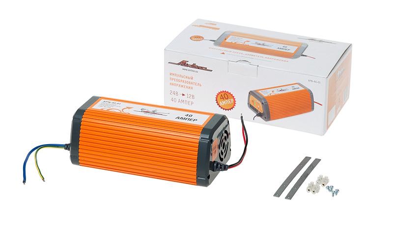 Преобразователь напряжения Airline, импульсный, 12-24В, 40 АAPN-40-01Импульсный преобразователь Airline служит для преобразования напряжения 19-35В в напряжение 13В. Предназначен для использования в автомобилях с напряжением бортовой сети 24В. Высокий максимальный ток нагрузки (40А) позволяет подключать различные потребители тока, как маломощные (радар-детектор, ТВ-приемник, навигатор и др.), так и мощные (магнитолу, холодильник, микроволновую печь, радиостанцию, подогрев сидений и т.д.) с напряжением питания 12 В.