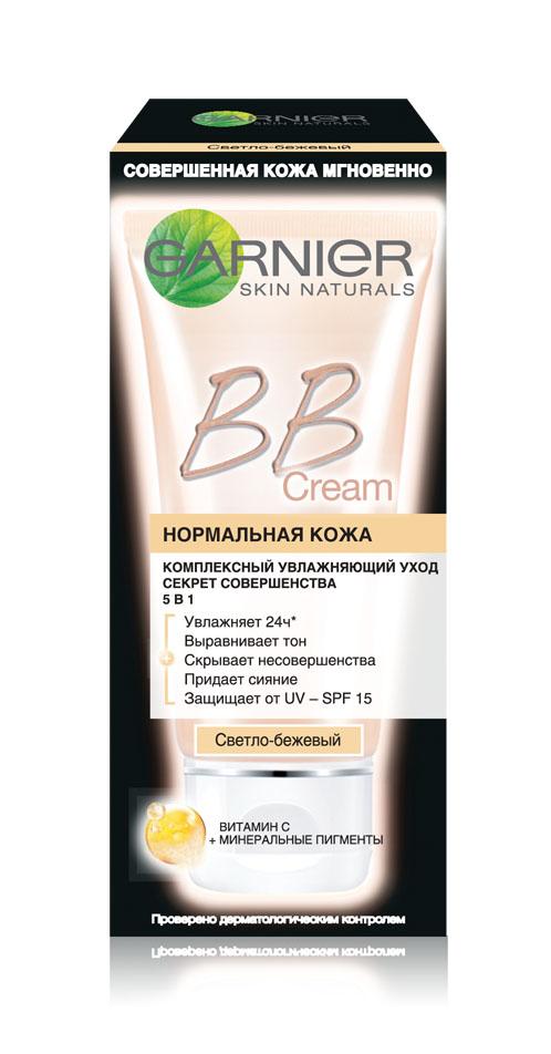 """Garnier ВВ Крем """"Секрет Совершенства"""", светло-бежевый, SPF 15, для нормальной кожи, 50 мл ( C4019001 )"""