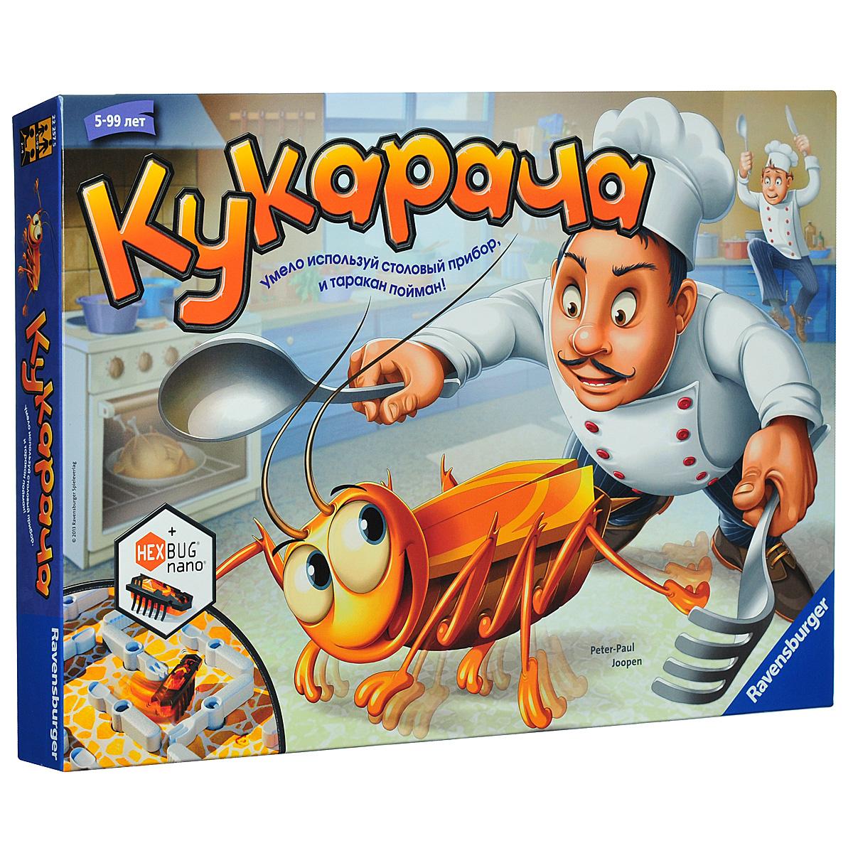 Ravensburger Настольная игра Кукарача22257Динамичная игра с нано тараканом. В этой игре необходимо поймать таракана на кухне. Он будет лихо бегать по лабиринту из вилок, ножей и ложек. Крути вилки, ложки и ножи, загоняй таракана в свой угол!