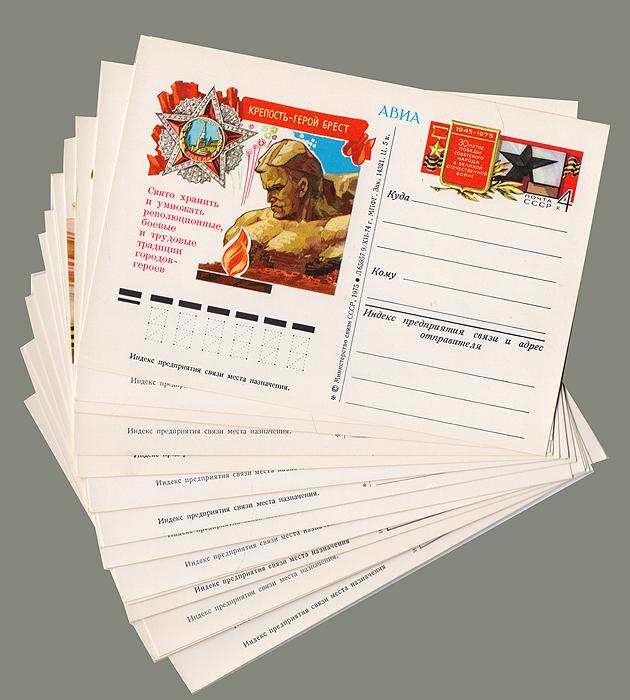 Годовой комплект из 16 почтовых карточек. СССР, 1974 год1806-1808**Комплект почтовых карточек. СССР, 1974 год. В комплект вошло 16 карточек. Размер карточек: 15 х 10.5 см. Сохранность хорошая. Без письма.