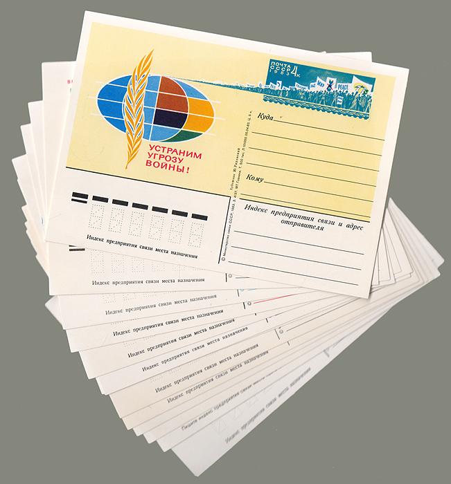 Годовой комплект из 13 почтовых карточек. СССР, 1983 год1806-1808**Комплект почтовых карточек. СССР, 1983 год. В комплект вошло 13 карточек. Размер карточек: 15 х 10.5 см. Сохранность хорошая. Без письма.