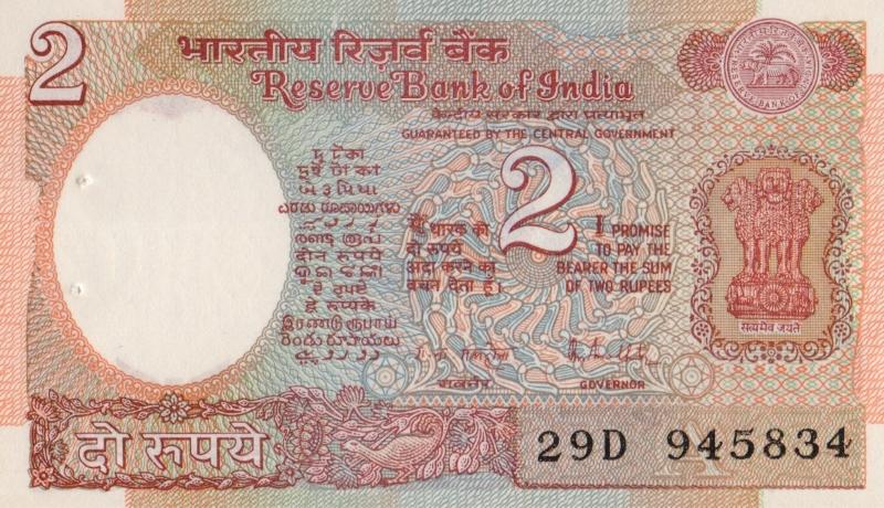Банкнота номиналом 2 рупии. Индия. 1985-1990 гг.