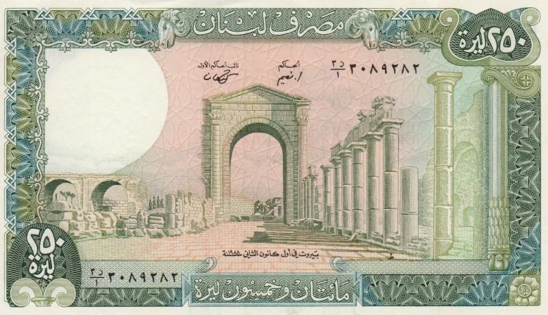 Банкнота номиналом 250 лир. Ливан, 1988 год