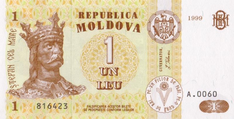 Банкнота номиналом 1 лей. Молдова, 1999 год