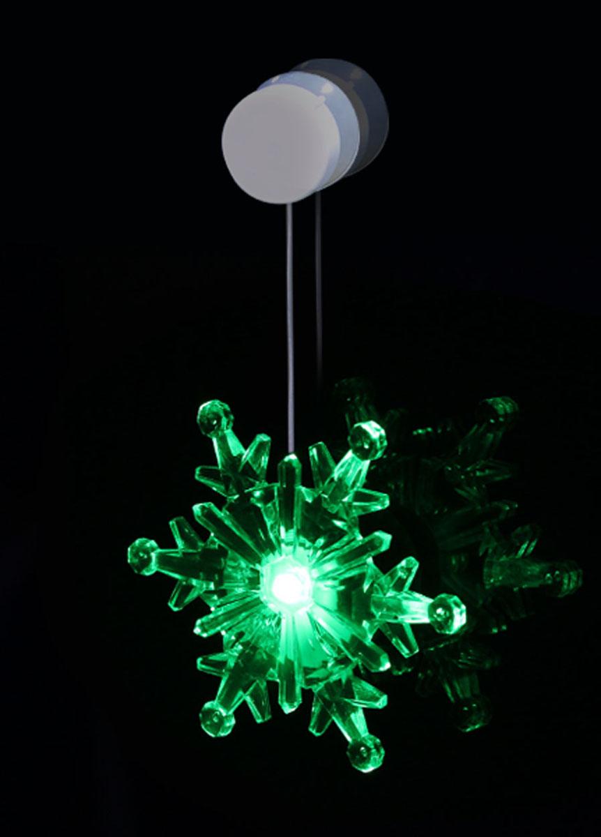 Светильник Kosmos Снежинка, диаметр 9,5 смKOCNL-SL112