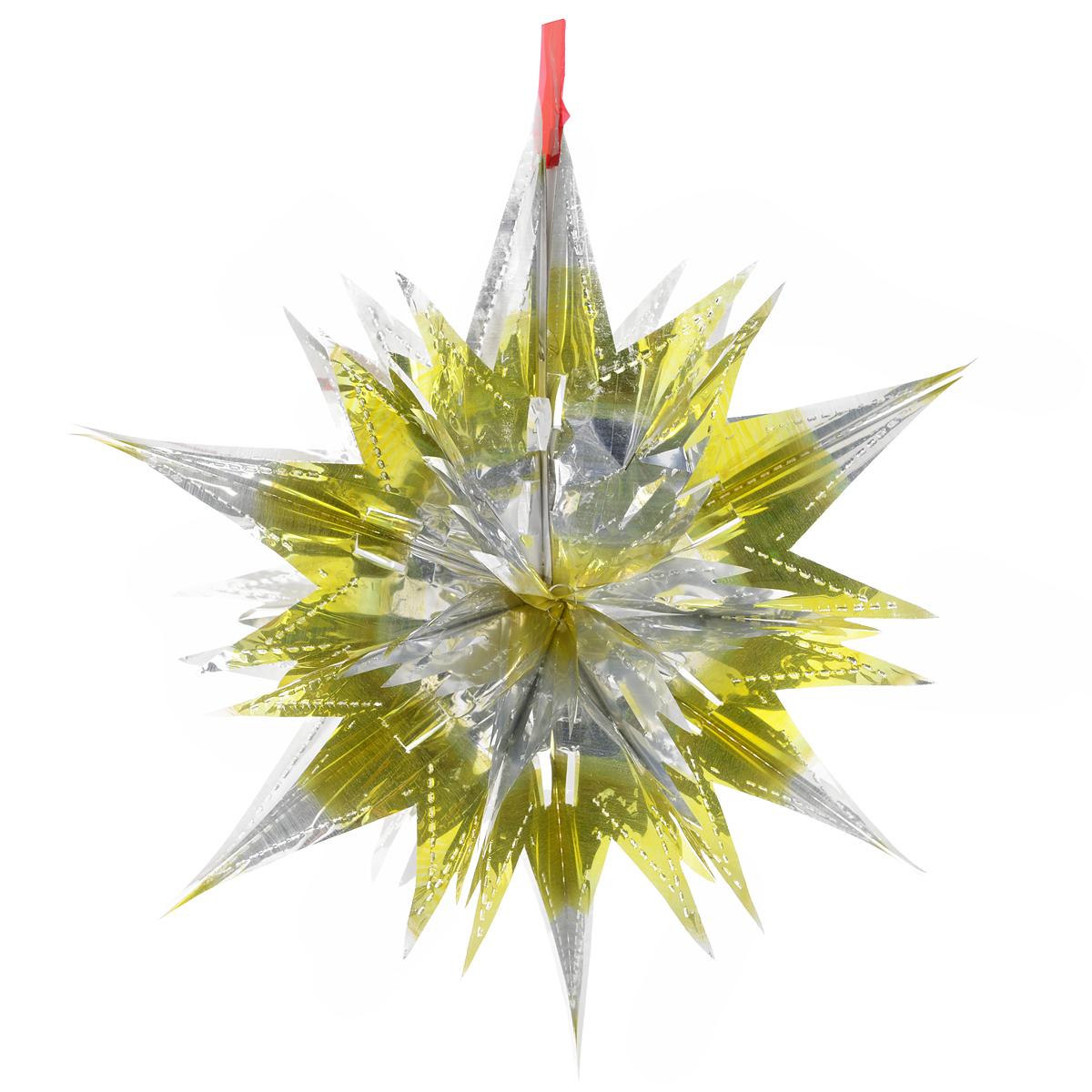 Новогоднее подвесное украшение Звезда, цвет: серебристый, желтый. 2700927009Новогоднее украшение Звезда отлично подойдет для декорации вашего дома и новогодней ели. Украшение выполнено из ПВХ в форме многогранной многоцветной звезды. С помощью специальной петельки звезду можно повесить в любом понравившемся вам месте. Украшение легко складывается и раскладывается благодаря металлическим кольцам. Новогодние украшения несут в себе волшебство и красоту праздника. Они помогут вам украсить дом к предстоящим праздникам и оживить интерьер по вашему вкусу. Создайте в доме атмосферу тепла, веселья и радости, украшая его всей семьей. Коллекция декоративных украшений из серии Magic Time принесет в ваш дом ни с чем не сравнимое ощущение волшебства! Размер украшения (в сложенном виде): 25 см х 21,5 см.
