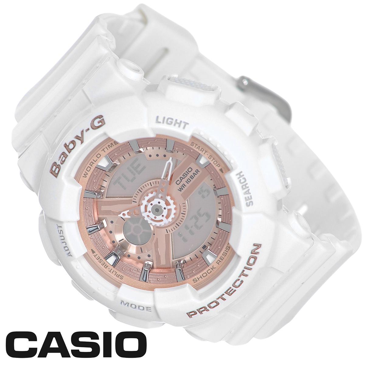 Часы женские наручные Casio Baby-G, цвет: белый, золотой. BA-110-7A1BA-110-7A1Стильные многофункциональные часы Baby-G от японского брэнда Casio - это яркий функциональный аксессуар для современных людей, которые стремятся выделиться из толпы и подчеркнуть свою индивидуальность. Часы выполнены в спортивном стиле. Часы оснащены японским кварцевым механизмом, имеют ударопрочную конструкцию, защищающую механизм от ударов и вибрации. Циферблат оснащен двумя стрелками и подсвечивается светодиодом. Ремешок из мягкого пластика застегивается на классическую застежку. Основные функции: - 5 будильников, один с функцией повтора сигнала (чтобы отложить пробуждение), ежечасный сигнал; - сплит-хронограф; - автоматический календарь (число, месяц, день недели, год); - секундомер с точностью показаний 1/100 с, время измерения 24 ч; - 12-ти и 24-х часовой формат времени; - таймер обратного отсчета от 1 мин до 24 ч; - функция включения/отключения звука; - мировое время. Часы упакованы в фирменную...