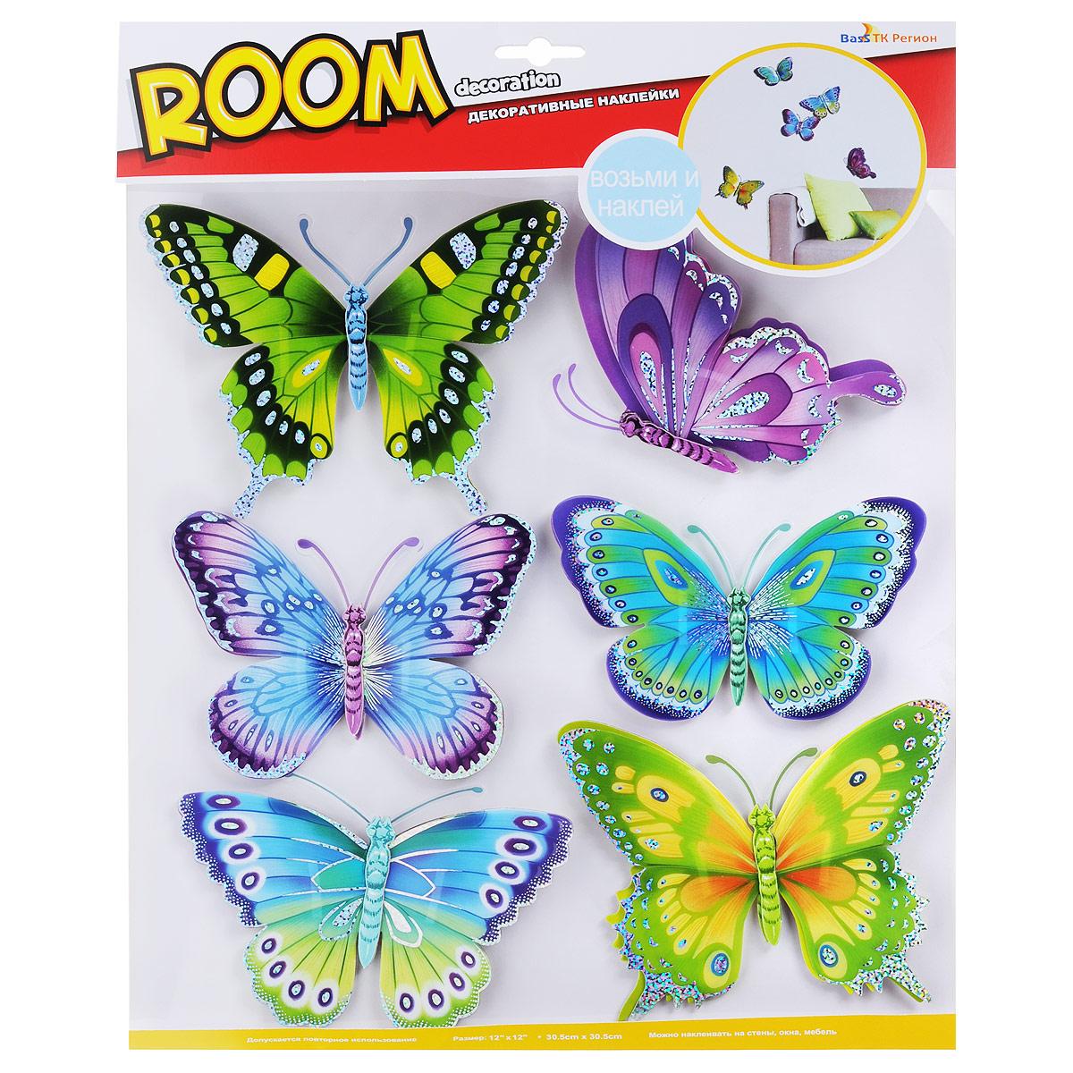 Наклейки для интерьера Room Decoration Блестящие бабочки, 30,5 х 30,5 смCBA3119Наклейки для стен и предметов интерьера Room Decoration Блестящие бабочки, изготовленные из экологически безопасной самоклеящейся виниловой пленки - это удивительно простой и быстрый способ оживить интерьер помещения. На одном листе расположены 6 наклеек в виде бабочек с серебристыми переливающимися вставками. Интерьерные наклейки дадут вам вдохновение, которое изменит вашу жизнь и поможет погрузиться в мир ярких красок, фантазий и творчества. Для вас открываются безграничные возможности придумать оригинальный дизайн и придать новый вид стенам и мебели. Наклейки абсолютно безопасны для здоровья. Они быстро и легко наклеиваются на любые ровные поверхности: стены, окна, двери, кафельную плитку, виниловые и флизелиновые обои, стекла, мебель. При необходимости удобно снимаются, не оставляют следов и не повреждают поверхность (кроме бумажных обоев). Наклейки Room Decoration Блестящие бабочки помогут вам изменить интерьер вокруг себя: в детской комнате и ...