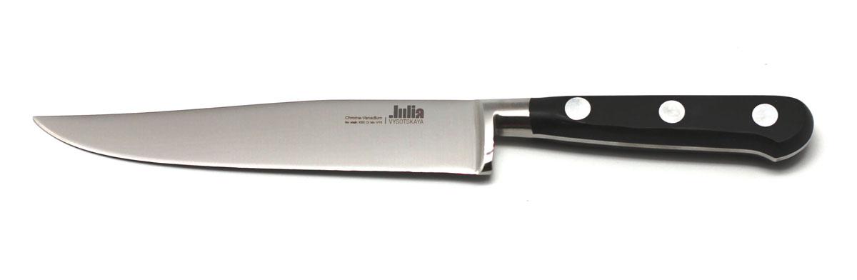 Нож для резки мяса Ivo, длина лезвия 15 см8010Нож Ivo изготовлен из высококачественной нержавеющей стали. Удобная рукоятка ножа, выполненная из пластика, не позволит выскользнуть ему из руки. Нож прекрасно подходит для резки мяса. Нож Ivo займет достойное место среди аксессуаров на вашей кухне.