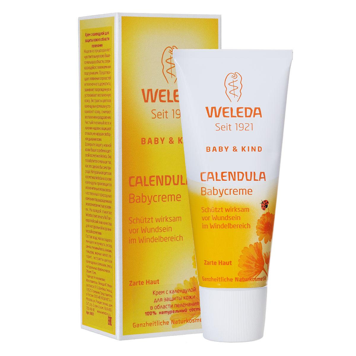 Weleda Крем для защиты кожи в области пеленания Baby , с календулой, 75 мл