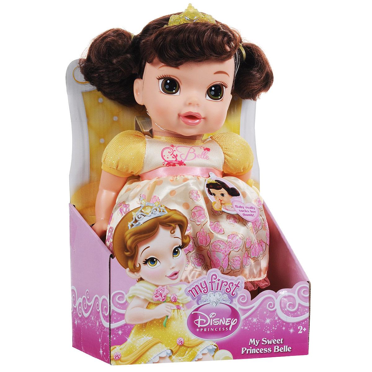виниловые куклы купить