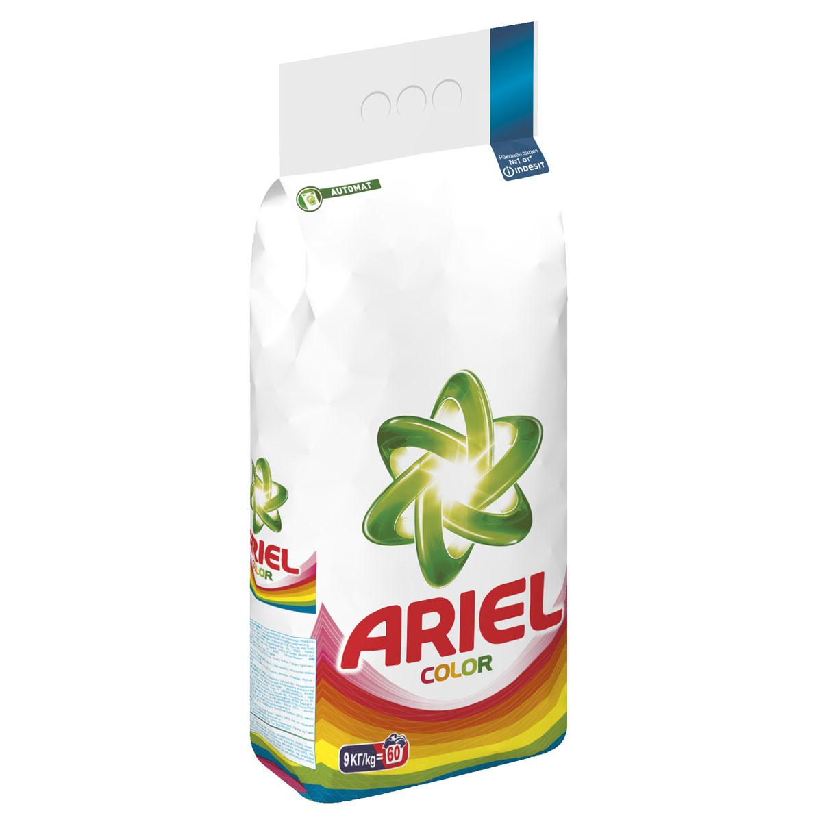 Стиральный порошок Ariel Color & Style, автомат, для цветных вещей, 9 кгAS-81535088Стиральный порошок Ariel Color & Style предназначен для стирки в стиральных машинах любого типа. Он эффективно отстирывает различные пятна. Порошок содержит особые ингредиенты, которые помогают сохранить цвета ткани во время стирки и предают свежесть вещам. Порошок содержит компоненты, помогающие защитить стиральную машину от накипи и известкового налета.