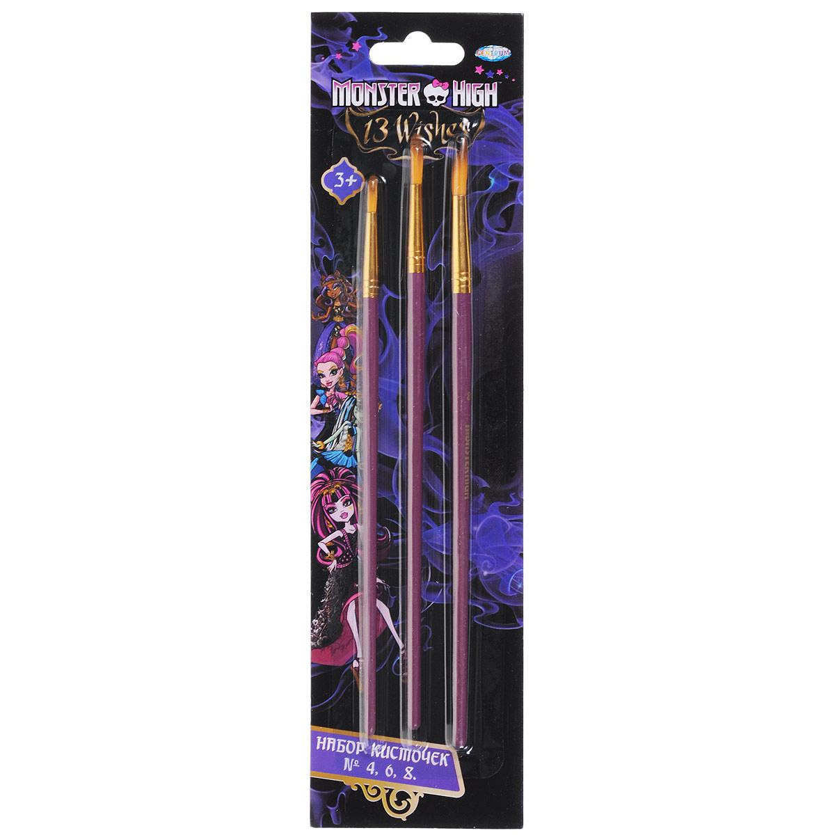 Monster High Набор круглых кистей №4, 6, 8 (3 шт)