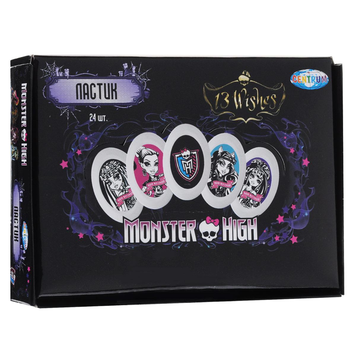 Набор ластиков Monster High, 24 шт85050ОЛастики из набора Monster High предназначены для стирания карандашей с бумаги различной плотности. Овальные ластики выполнены из синтетического каучука белого цвета. Каждый ластик оформлен изображением одного из персонажей популярного мультсериала Monster High (Школа Монстров). В наборе 24 ластика, упакованных в отдельные пакеты.