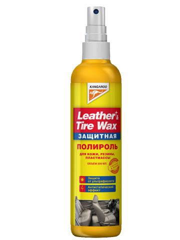 Полироль защитный Kangaroo Leather & Tire wax Protectant, 300 мл355036Полироль Kangaroo Leather & Tire wax Protectant надежно защищает от вредного воздействия ультрафиолетовых лучей и предохраняет от растрескивания, затвердевания, изменения цвета и обесцвечивания изделий из кожи, резины, винила пластмассы. Придает антистатические свойства. Используется для обработки приборных панелей и других элементов салона автомобиля, неокрашенных бамперов, покрышек. Широко используется в быту для ухода за сумками, бумажниками, поясами, обувью.