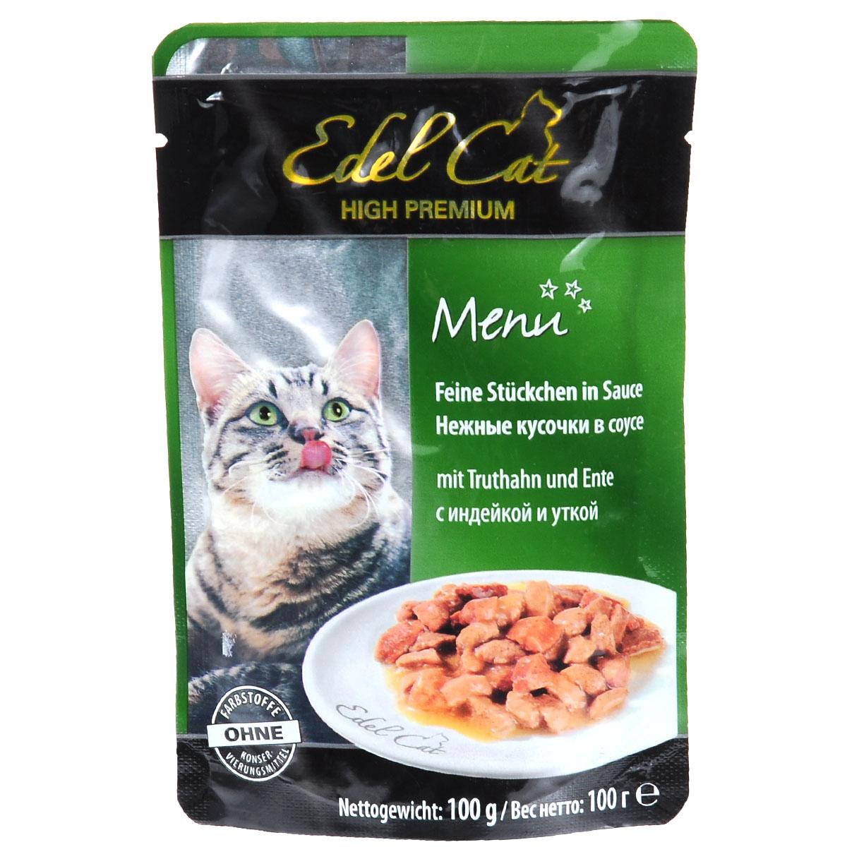 Консервы для кошек Edel Cat, с индейкой и уткой в соусе, 100 г12775Корм Edel Cat представляет собой чудесные консервы для взрослых кошек. Аппетитные кусочки в соусе обязательно понравятся вашим питомцам. Полнорационный корм Edel Cat - это восхитительное лакомство, которое было разработано с учетом всех особенностей организма взрослых кошек, поэтому продукт рекомендован всем питомцам, достигшим возраста 8 месяцев. В Edel Cat вошли только высококачественные ингредиенты. В качестве основных продуктов питания выступают утка и индейка. Именно эти компоненты обеспечивают непревзойденные вкусовые свойства консервов. Витаминный комплекс, входящий в состав корма, помогает укрепить иммунную систему. Состав: мясо и мясопродукты (5% индейки, 5% утки), злаки, минеральные вещества, инулин (0,1%). Аналитический состав: влажность 82%, протеин - 8,5%,жир - 4,5%, зола - 2%, клетчатка - 0,3%. Пищевые добавки на кг: витамин ДЗ 250 МЕ, цинк 18 мг, витамин Е 15 мг, медь 1 мг, марганец 1 мг. Товар...