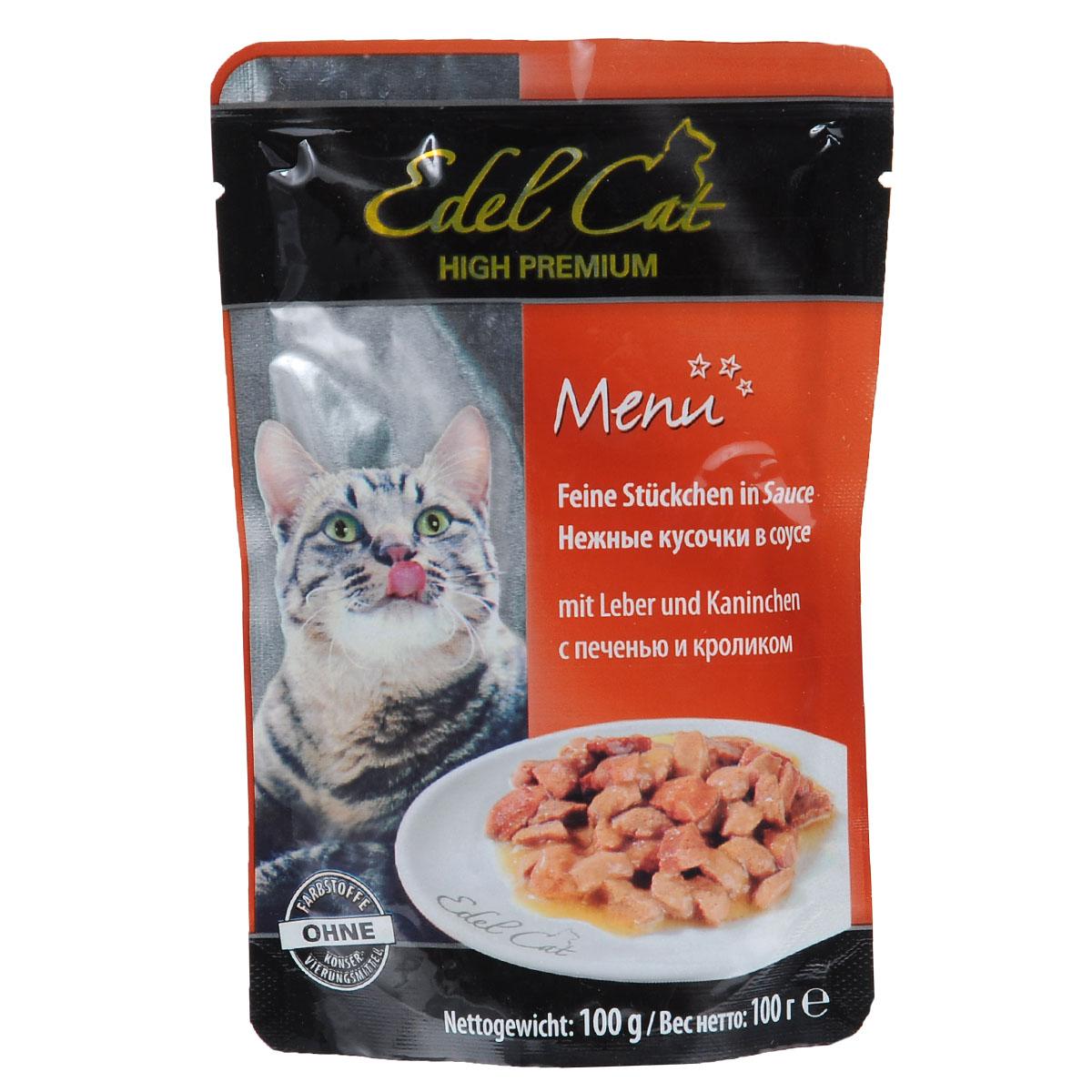 Консервы для кошек Edel Cat, с печенью и кроликом в соусе, 100 г12845Консервы для кошек Edel Cat со вкусом кролика и печени - это изумительный корм, созданный на основе высококачественных продуктов. Не содержит консервантов и красителей. Консервированный корм Edel Cat - это чудесное лакомство, созданное для взрослых кошек. Производители при изготовлении использовали только отборные ингредиенты: главным образом, это высококачественное мясо и продукты животного происхождения. В составе продукта присутствуют только полезные вещества - минералы и витамины, укрепляющие все системы организма кошек. Edel Cat является полноценным кормом, который рекомендован для постоянного употребления. В порцию консервов можно при желании добавлять сухие корма или каши. Нежные мясные кусочки в соусе порадуют вашу кошку. Ни один питомец не сможет устоять перед этим восхитительным лакомством. Состав: мясо и мясопродукты (5% печени, 5% кролика), злаки, минеральные вещества, инулин (0,1%). Аналитический состав:...