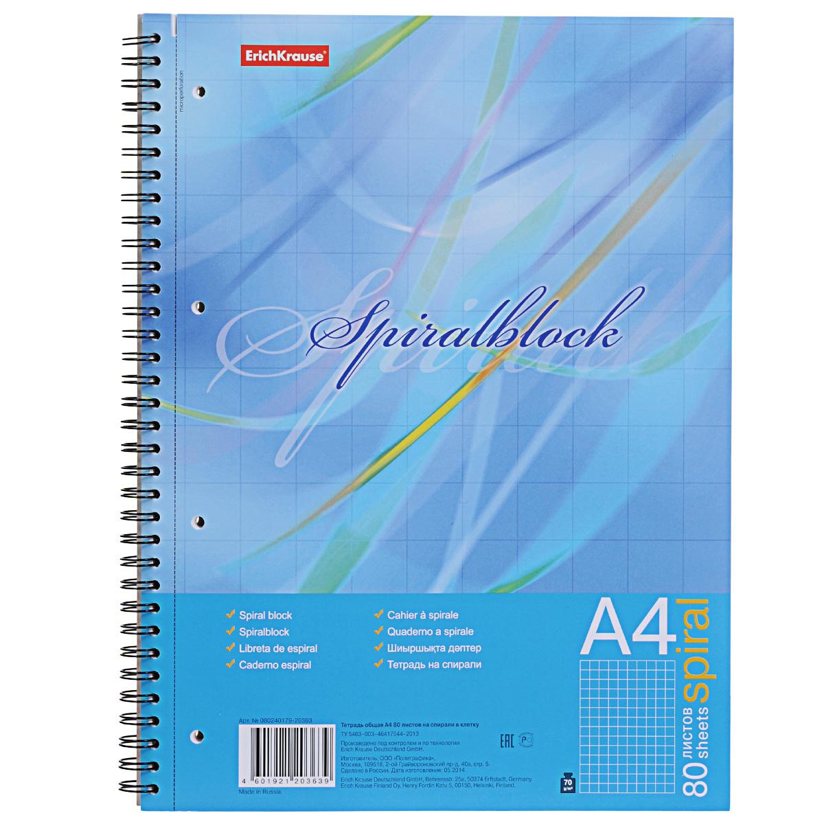 Erich Krause Тетрадь на спирали А4, 80л Spiral Block, цвет: синий20363Обложка:картон мелованный 170 г/м2. Блок: бумага офсетная 70 г/м2