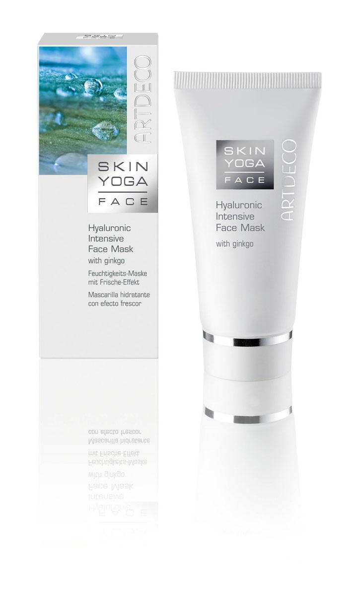 Artdeco Маска для лица Skin Yoga, с гинкго, увлажняющая, с освежающим эффектом, 50 мл6433Интенсивная увлажняющая маска для лица Artdeco Skin Yoga с гиалуроновой кислотой обеспечит мгновенное увлажнение кожи с длительным эффектом. Гиалуроновая кислота в составе увлажняет и одновременно удерживает влагу в коже. Экстракт авокадо насыщает кожу витаминами A, E и D, которые питают кожу и стимулируют процессы клеточного обновления. Масло авокадо придает коже гладкость и ощущение шелка. Экстракт фисташки очищает поры и придает коже ощущение свежести. Экстракт гинкго обладает антиоксидантными свойствами, за счет чего защищает кожу от действия свободных радикалов, препятствуя преждевременному старению. Подходит для всех типов кожи. Товар сертифицирован.