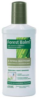 Лесной Бальзам Бальзам-ополаскиватель для полости рта В период обострений 250 мл