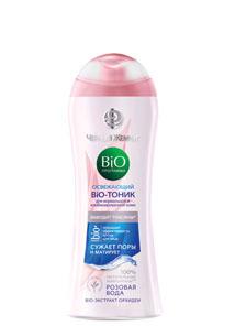Черный Жемчуг Тоник для лица Освежающий bio-тоник для нормальной и комбинированной кожи 170 мл65500035Освежающий тоник для лица Черный жемчуг Программа BiO содержит натуральные активные BIO-компоненты: Bio-экстракт орхидеи интенсивно увлажняет и тонизирует кожу, снимает следы усталости. Витамины красоты А и Е улучшают обмен веществ. Витамины молодости С и В5 насыщают кожу питательными компонентами, обеспечивают здоровый и свежий цвет лица. Заметный результат после 2 дней применения: ощущение непревзойденной чистоты на коже; цвет лица более свежий; увлажняет и смягчает кожу; матирует кожу, заметно сужая поры. Характеристики: Объем: 170 мл. Производитель: Россия. Товар сертифицирован.