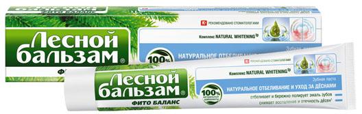Лесной Бальзам Зубная паста Натуральное отбеливание 75 мл65501070Основой для зубной пасты ЛЕСНОЙ БАЛЬЗАМ натуральное отбеливание и уход за деснами является комплекс Natural Whitening, который обеспечивает восстановление природной белизны зубной эмали, эффективно очищая поверхность зубов от окрашенного бактериального налёта. В состав комплекса входит: Протеолетический фермент, полученный из мякоти ананаса, расщепляет белковую основу зубного налета зубного налёта и мягко удаляет поверхностные окрашивания. Очищающие микрочастицы мягко и эффективно очищают и полируют зубную эмаль до блеска. Натуральные компоненты зубной пасты бережно ухаживают за дёснами: Активные компоненты в специально разработанной сбалансированной формуле ухаживают за дёснами, снижают кровоточивость, укрепляют кровеносные сосуды, блокируют развитие воспаления вглубь десны и стимулируют регенерацию тканей. Экстракт пихты оказывает антимикробное, успокаивающее и тонизирующее действие, повышает иммунную функцию слизистых оболочек полости рта. Активные...