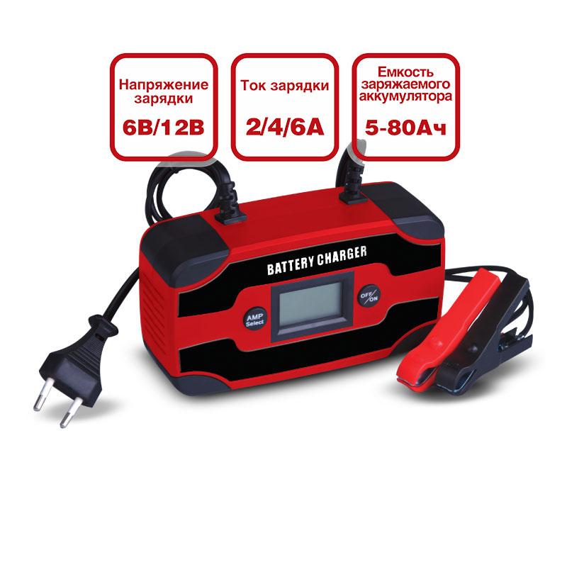 Устройство зарядное для аккумулятора AVS BT-6005 SMART, 2/4/6 А