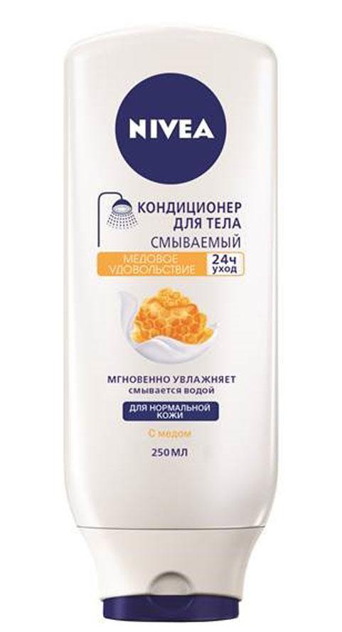 NIVEA Кондиционер для тела Смываемый Медовое удовольствие 250мл100155275•Уже полюбившийся потребителям продукт теперь с добавлением ценного ингредиента — натурального мёда! Обладает нежнейшим ароматом мёда и увлажняет кожу на 24 часа! Продукт стоит использовать также, как базовые продукты линейки Смываемых кондиционеров NIVEA