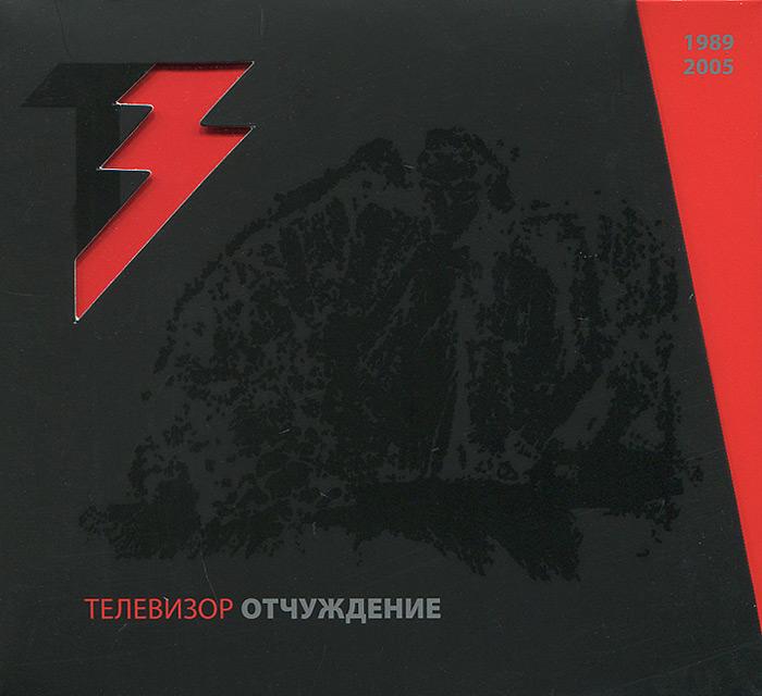 Издание содержит 20-страничный буклет с фотографиями и дополнительной информацией на русском языке.