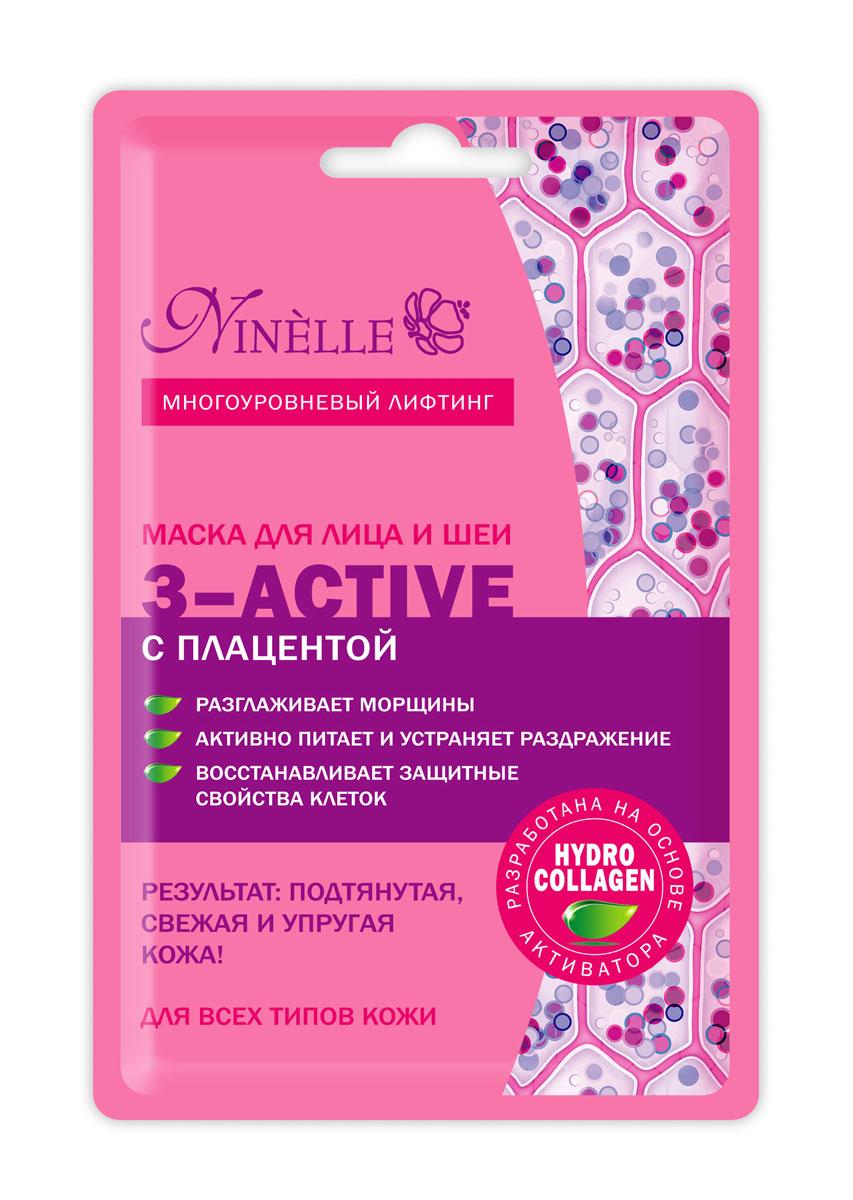 Ninelle Маска для лица и шеи 3-АCTIVE, с плацентой, для всех типов кожи, 30 г884N10593Маска для лица и шеи Ninelle 3-Актив с растительной плацентой эффективно разглаживает морщины, восстанавливает защитные свойства клеток кожи. Незаменимые масла кунжута и макадамии укрепляют липидный барьер и улучшают структуру кожи, регенерируют и освежают кожу, предотвращая появление морщин. Активные компоненты масел обладают питательными, увлажняющими и смягчающими свойствами, предотвращают сухость и шелушение кожи. Экстракт жасмина предупреждает появление пигментных пятен, обладает антисептическим и противовоспалительным действием. Успокаивающие свойства пчелиного маточного молочка устраняют раздражение и покраснение. Кожа становится подтянутой, свежей и упругой. Товар сертифицирован.