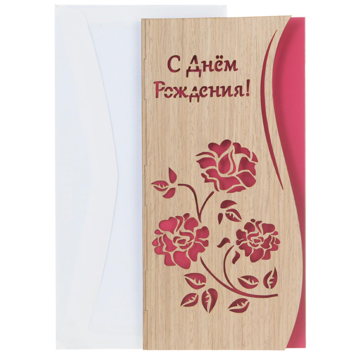 Открытка Караван-СТ С Днем Рождения!, с конвертом. ОБ08ОБ08