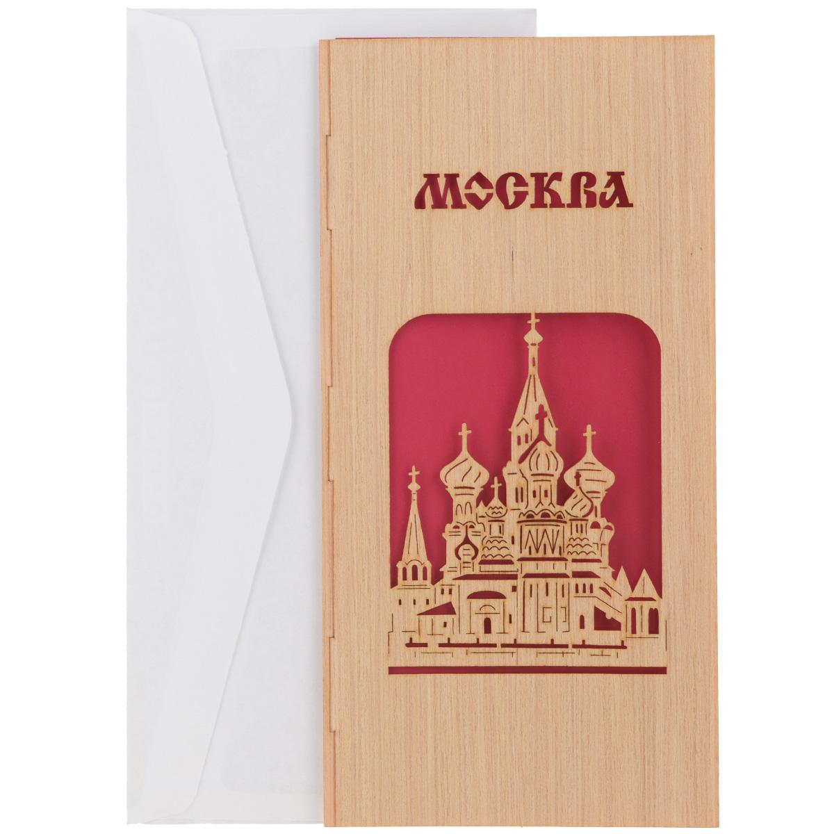 Открытка Караван-СТ Москва, с конвертом. ОБ62ОБ62