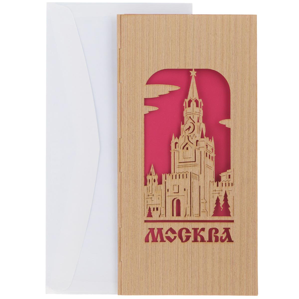 Открытка Караван-СТ Москва, с конвертом. ОБ29ОБ29