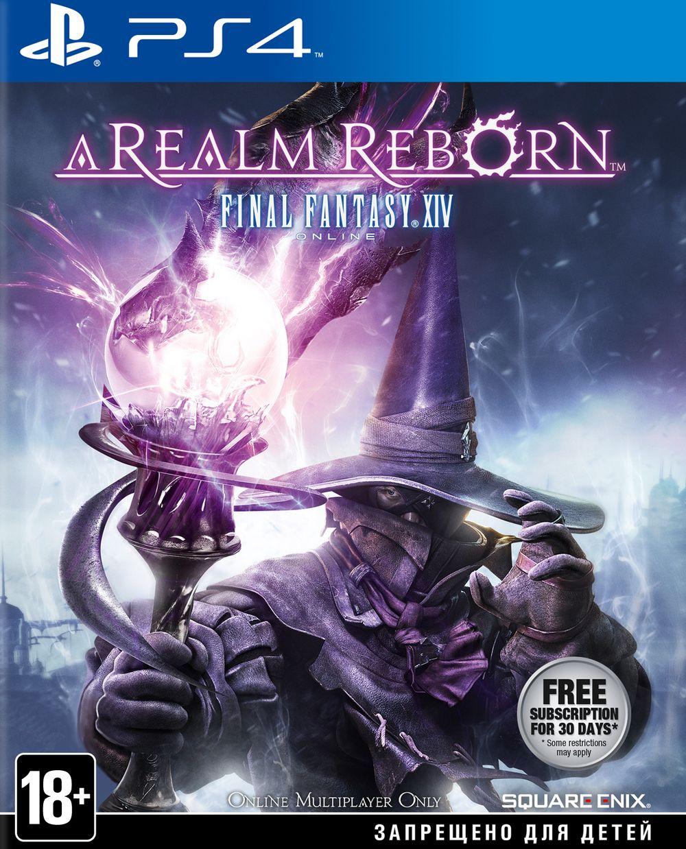 Zakazat.ru Final Fantasy XIV: A Realm Reborn