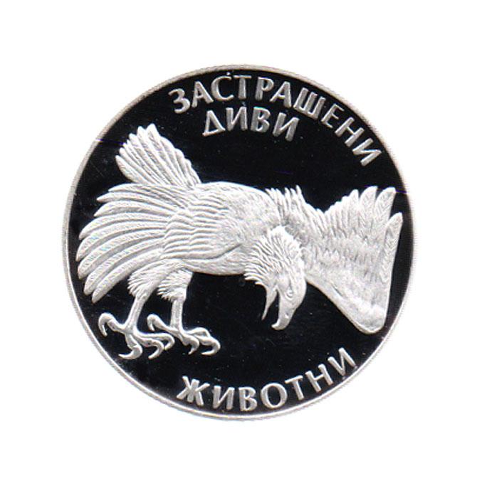 Монета номиналом 100 левов Орел. Болгария. 1992 год341937Монета номиналом 100 левов Орел. Болгария. 1992 год. Качество: ПРУФ. Белый металл. Диаметр 3 см. Вес 24 грамма. Сохранность очень хорошая. Монета в пластиковом футляре.