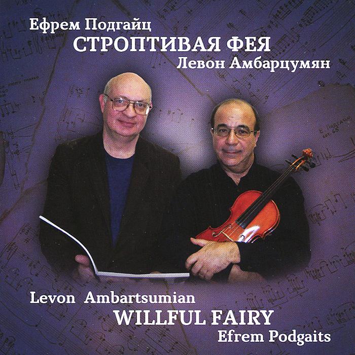 Издание содержит 4-страничный буклет с дополнительной информацией.