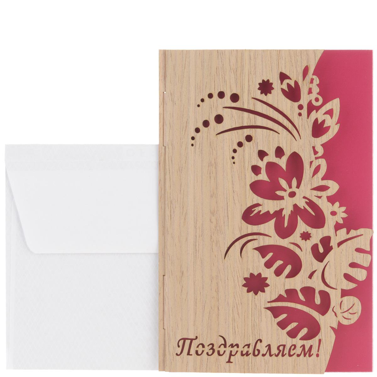 Открытка Караван-СТ Поздравляем!, с конвертом. ОМ02ОМ02