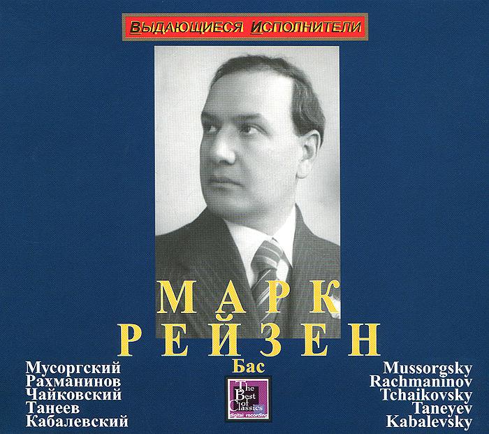 Издание содержит 8-страничный буклет с фотографиями и дополнительной информацией на русском и английском языках.