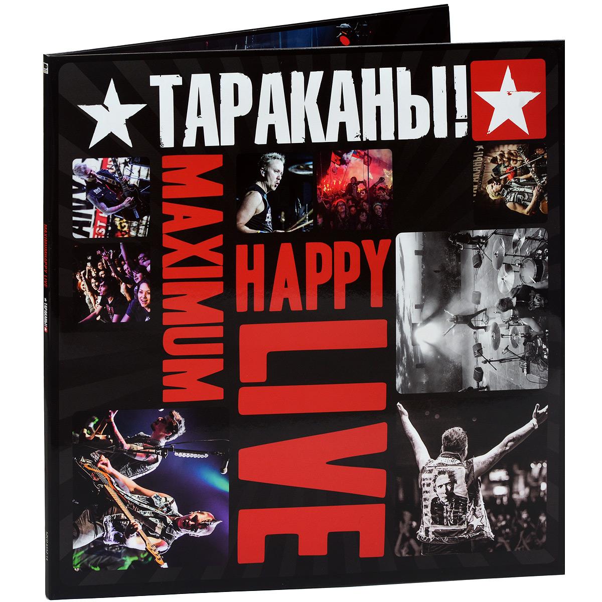 На упаковке содержатся тексты песен на русском языке. К изданию прилагаются наклейки с символикой группы.