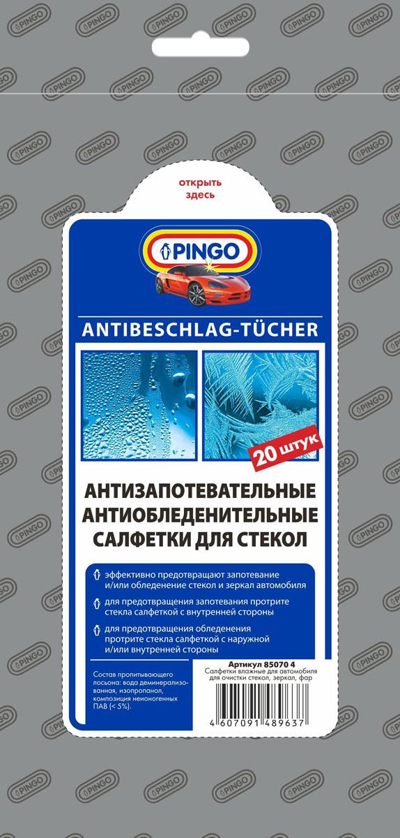 Салфетки антизапотевательные и антиобледенительные для стекол Pingo, 20 шт85070-4Салфетки антизапотевательные и антиобледенительные для стекол Pingo изготовлены из нетканого полотна и пропитывающего лосьона. Они эффективно предотвращают запотевание и/или обледенение стекол и зеркал автомобиля.