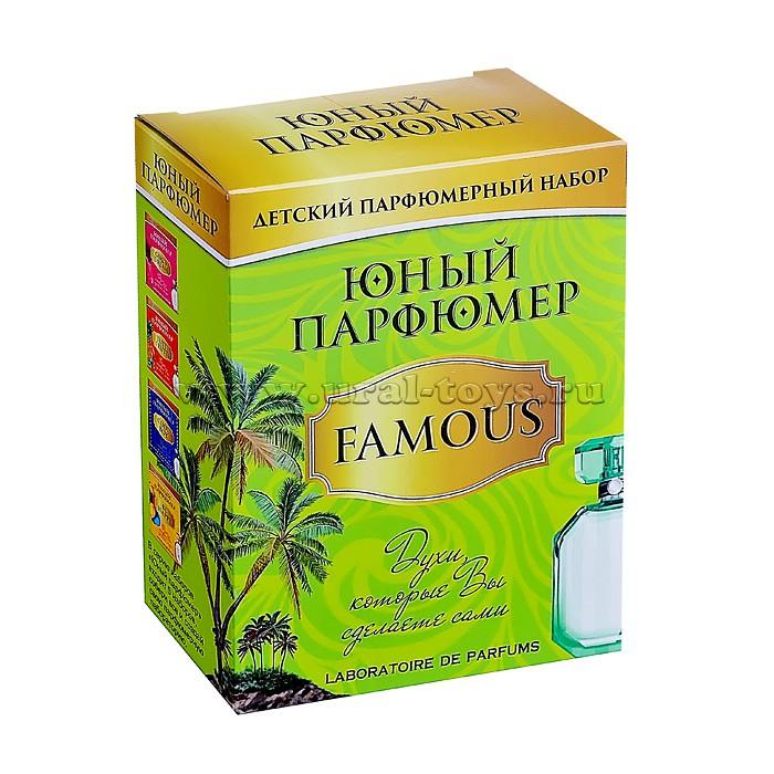 Набор для создания духов Юный парфюмер. Famous329Набор для создания духов Юный парфюмер. Famous позволит ребенку самостоятельно создать свои собственные духи для неповторимого образа. Набор представляет собой настоящую лабораторию, в которой можно изучить историю парфюмерии, узнать базовые принципы создания духов, а главное - поэкспериментировать с составлением собственных парфюмерных композиций. Комплект включает все необходимое для создания своего парфюмерного образа и более 10 сочетаний ароматов: основа духов, парфюмерные масла розы, лаванды, пачули, стеклянная пробирка, пипетки Пастера, флакон, полоски-тестеры. А также красочную инструкцию - надежный помощник в освоении парфюмерного искусства.