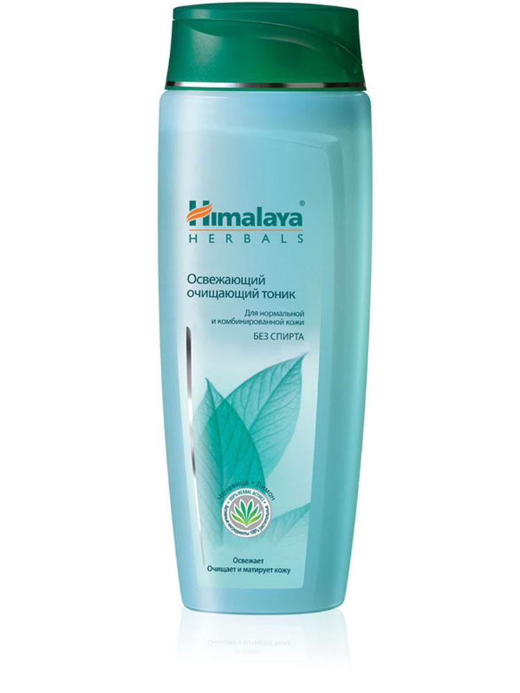 Himalaya Herbals Освежающий очищающий тоник для лица и шеи, для нормальной и комбинированной кожи, 200 мл