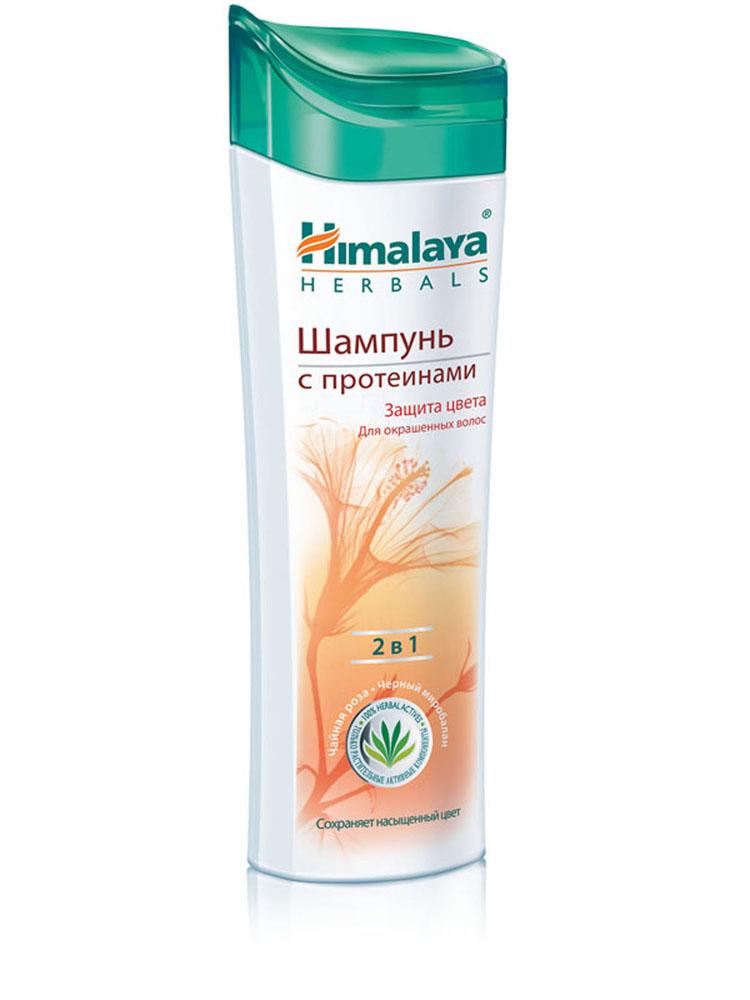 """Himalaya Herbals Шампунь для волос 2 в 1 """"Защита цвета"""", с протеинами, для окрашенных волос, 200 мл"""