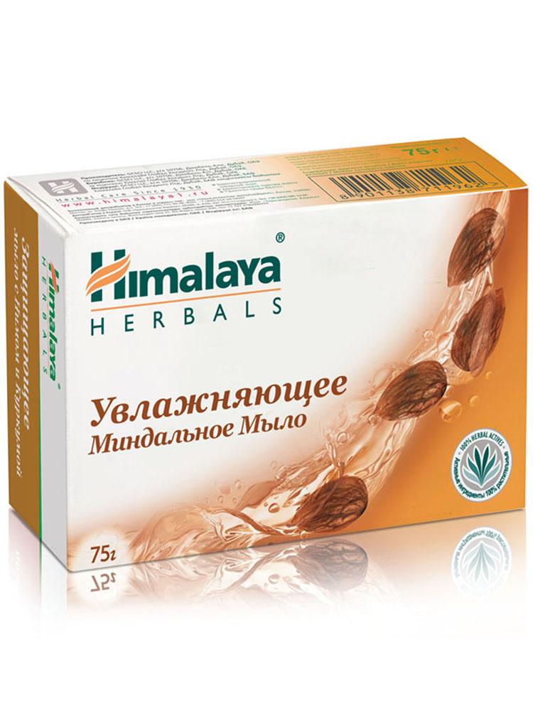 Himalaya Herbals Увлажняющее миндальное мыло, 75г